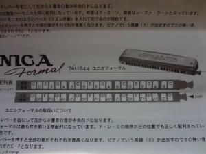 DSC00810